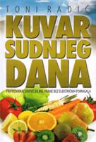 kuvar-sudnjeg-dana