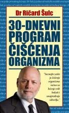30-dnevni-program-ciscenja-organizma